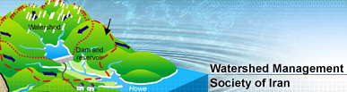 Watershed Management Society of Iran